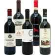 ワインセット 送料無料 イタリアまるかじり赤5本セット 第52弾 【RCP】 赤ワイン ワイン ギフト 【wineday】^W0IT56SE^