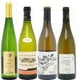 【送料無料】BIOワイン極上白4本セット≪第35弾≫ 白ワイン【ワイン】【smtb-k】【RCP】【wineday】^W01I35SE^