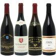 【送料無料】【赤ワイン】ブルゴーニュ垂涎の有名蔵赤4本セット≪第109弾≫【RCP】【ワインセット】【wineday】^W0ZZ08SE^