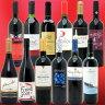【送料無料】 ワインセット 優秀 赤ワインが詰まったボリューム満点!美味しいもの名産地より直輸入赤12本セット≪第194弾≫【RCP】 ワイン ギフト WINE GIFT 【wineday】^W0GE28SE^