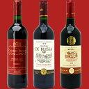 【ワインセット】【送料無料】【赤ワイン】【ワイン ギフト】