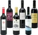 �֥磻�� �磻�å� ���她�ڥ����ѥ磻��6�ܥ��å� ��73�� ������̵���ۡ�RCP�� �磻�� ��� ���ե� wine gift ��wineday��^W0SC73SE^