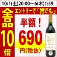 【よりどり】【8本購入で送料無料】[2008] シャトー セネイラック 750ml(ボルドー シューペリュール)赤ワイン【コク辛口】【ワイン】【RCP】【AB】【wineday】^AOIL01A8^