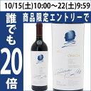 オーパスワン [2011] 750ml 赤ワイン【コク辛口】【6本ご購入で木箱付き】【送料無料】【ワイン】【RCP】【wineday】^QARM0111^