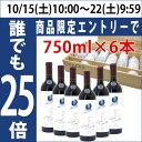 【6本木箱入りセット 送料無料】[2011] オーパスワン 750ml×6本 赤ワイン【コク辛口】【ワイン】【wineday】^QARM01K1^