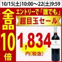 [2012] シャトー テシエ 750ml (サンテミリオン特級)赤ワイン【コク辛口】【AB】【wineday】^AKTI0112^