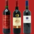 ワインセット ワイン ギフト 送料無料 シニアソムリエ厳選ボルドー赤3本セット 第78弾 赤ワイン GIFT ^W0OB99SE^