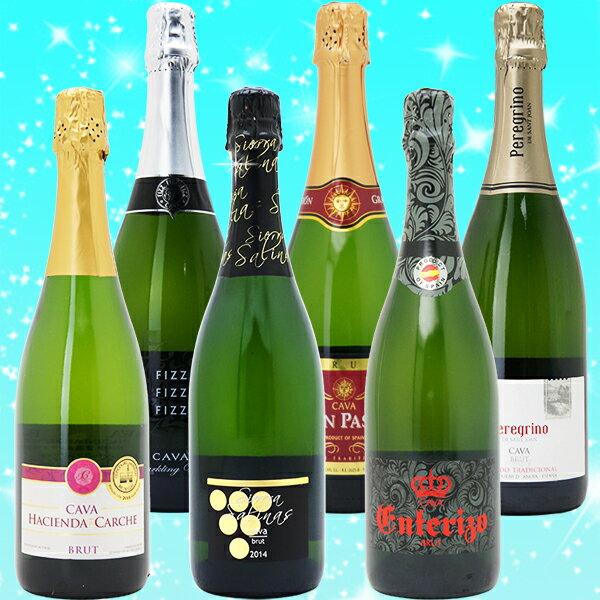 ワインセット スパークリングワイン 送料無料 本格シャンパン製法の極上の泡6本セット 第1…...:veritas:10003298