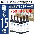 【6本木箱入りセット 送料無料】[2011] オーパスワン 750ml×6本 赤ワイン【コク辛口】【ワイン】^QARM01K1^