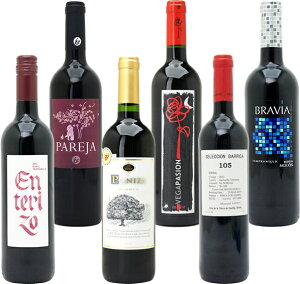 赤ワイン スペインコスパワイン