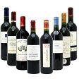 【送料無料】【赤ワイン】シニアソムリエ厳選 金賞ワイン入り ボルドー赤8本セット!(第132弾) ワイン ギフト wine gift ^W0G8X0SE^