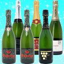 ワインセット スパークリングワイン 送料無料 本格シャンパン製法の極上の泡6本セット 第180弾 ワイン ギフト wine gif ^W0GX80SE^
