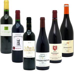 赤ワイン ブルゴーニュ ボルドー
