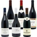 【送料無料】【赤ワイン】【ワインセット】【ワイン ギフト】