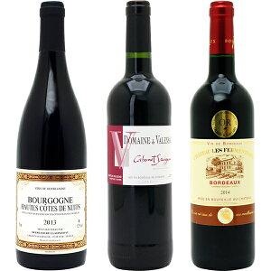赤ワイン フランス