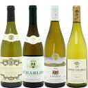 白ワイン ワインセット 地元シャブリ101蔵激突!超特選ベスト4本セット 第104弾 【送料無料】