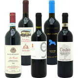 ワインセット 送料無料 イタリアまるかじり赤5本セット 第59弾 赤ワイン ワイン ギフト ^W0IT59SE^