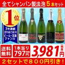 ヴェリタス〜輸入直販ワイン専門店