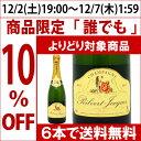 [16]【よりどり6本で送料無料】シャンパン ブリュット 750ml(ポワルヴェール ジャック