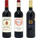 ワインセット 送料無料シニアソムリエ厳選金賞ボルドー赤3本セット 第93弾 ワイン ギフト 赤ワイン GIFT パーティ 料理に合う 安くて美味しい^W0OBB3SE^