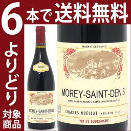 【よりどり】【6本ご購入で送料無料】[2007] モレ サン ドニ 750ml(シャルル ノエラ)赤ワイン【コク辛口】^B0HRMSA7^