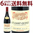 [2007] ニュイ サン ジョルジュ 750ml (シャルル ノエラ)赤ワイン【コク辛口】【wineday】^B0HRNGA7^
