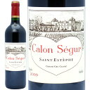 [2009] シャトー カロン セギュール 750ml (サンテステフ第3級)赤ワイン【コク辛口】【ワイン】【GVA】【AB】^AACS01A9^