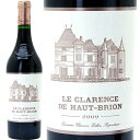 クラレンス ブリオン レオニャン 赤ワイン