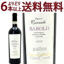 [2009] バローロ カンヌビ (カンヌービ)  750ml(テヌータ カレッタ)赤ワイン【コク辛口】【ワイン】^FATCBCA9^