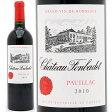 [2010] シャトー・フォンバデ 750ml(ポイヤック)赤ワイン【コク辛口】 【ワイン】【GVA】【RCP】【AB】【wineday】^ABFB0110^