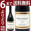 [2010] ヴォーヌ ロマネ 750ml(ベルトラン ド ラ ロンスレイ)赤ワイン【コク辛口】【ワイン】^B0CYVR10^