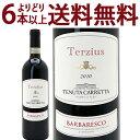 よりどり6本で送料無料2010 バルバレスコ テルツィウス 750mlテヌータ カレッタ 赤ワイン コク辛口 ワイン ^FATCBT10^
