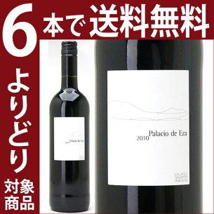 パラシオ タンデム 赤ワイン