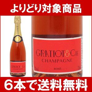 ジェラール グラシオ シャンパン ブリュット スパーク