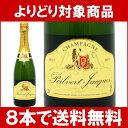 【12本まとめ買いで1200円引き】スパークリング ワイン【よりどり】【8本ご購入で送料無料】
