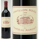 [2011] パヴィヨン ルージュ デュ シャトー マルゴー 750ml (マルゴー)赤ワイン【コク辛口】【ワイン】【GVA】【AB】^ADMA2111^