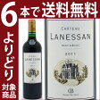 [2011] シャトー・ラネッサン  750ml(オー・メドック) 赤ワイン【コク辛口】 【ワイン】【GVA】【RCP】【AB】【wineday】^AGLS0111^