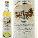 [2011] シャトー カルボニュー ブラン 750ml(グラーヴ特別級)白ワイン【コク辛口】【ワイン】^AICN1111^