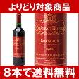 ショッピング2011 【よりどり】【8本ご購入で送料無料】[2011] シャトー・ブルアン 750ml(AOCボルドー)赤ワイン【コク辛口】【ワイン】【RCP】【AB】【wineday】^AOBI0111^