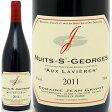 [2011] ニュイ サン ジョルジュ オー ラヴィエール 750ml (ジャン グリヴォ)赤ワイン【コク辛口】【ワイン】【GVB】【RCP】【wineday】^B0GVNL11^
