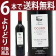 【よりどり】【8本ご購入で送料無料】[2011] ドウロ ティント 750ml(キンタ・ド・エスターニョ)赤ワイン【コク辛口】【ワイン】【RCP】【wineday】^I0QSDT11^
