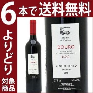 ティント エスターニョ 赤ワイン