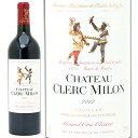 [2012] シャトー クレール ミロン 750ml (ポイヤック第5級)赤ワイン【コク辛口】【ワイン】【GVA】【AB】^ABCR0112^