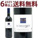 バリスク ルージュ フランス 赤ワイン