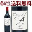 [2012] ドメーヌ ド ラ 750ml (カスティヨン/コート ド ボルドー)赤ワイン【コク辛口】 【ワイン】【GVA】【RCP】【AB】【wineday】^ANLA0112^
