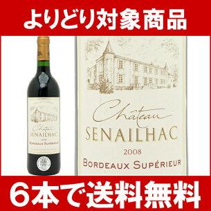 シャトー セネイラック ボルドー シューペリュール 赤ワイン