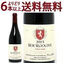 よりどり6本で送料無料[2015]ブルゴーニュピノノワール750mlメゾンジル(ブルゴーニュフランス)赤ワインコク辛口ワイン^B0GLBP15^