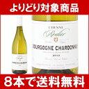 ブルゴーニュ 白ワイン 通販