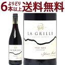 よりどり6本で送料無料2016 ピノ ノワール ラ グリエ 750ml生産者シルヴァン ミニオ 赤ワイン辛口 ^D0LGPN16^