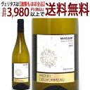 【白ワイン】【よりどり】【8本ご購入で送料無料】